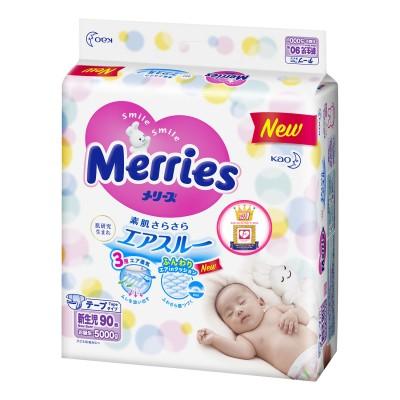 Tã quần cho bé Merries Newborn 90 miếng giá rẻ